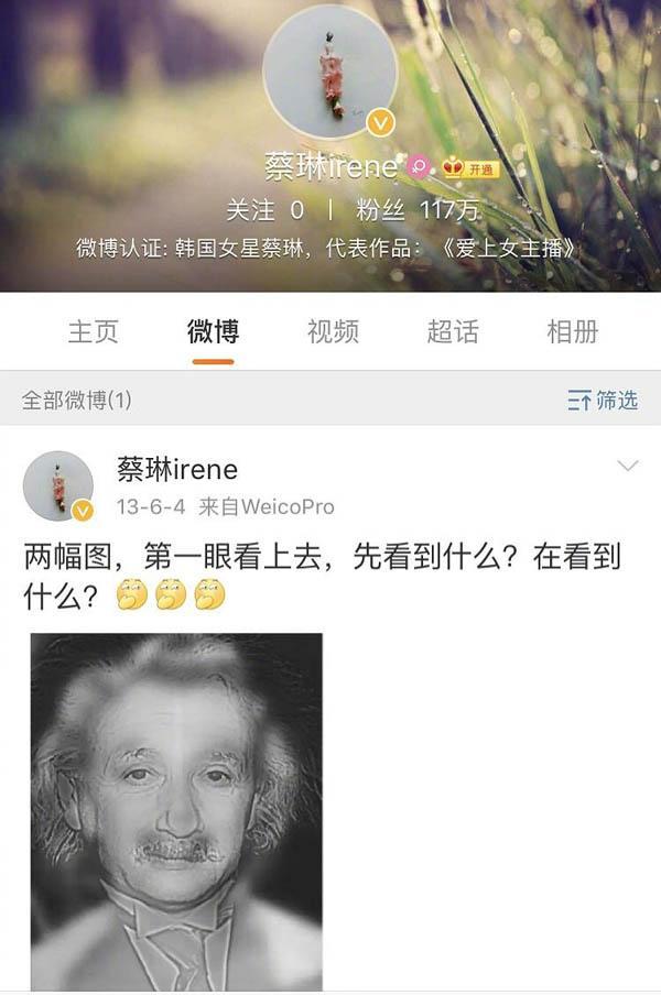 """""""跨国恋""""蔡琳高梓淇被传婚变,女方清空微博回韩工作疑已离婚!"""