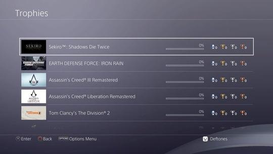 《只狼:影逝二度》PS4奖杯一览 至少有四结局