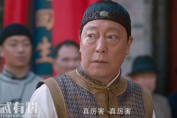 老中医:御皇医真实身份是谁 御皇医的本名叫什么