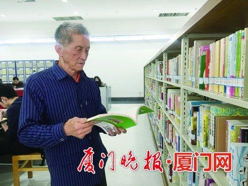 """厦门830公交车路线_厦门83岁老人""""读书""""养生 目标120岁"""