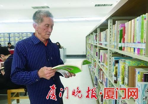 """厦门83岁老人""""读书""""养生 目标120岁"""
