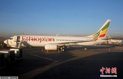埃航坠毁客机8名中国公民身份确认,埃航坠机现场曝光最新消息