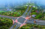 福州中心城区最宽隧道即将开挖