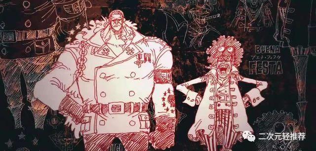 海贼王:炎灾King是推进城前看守长 还曾经是罗杰的伙伴