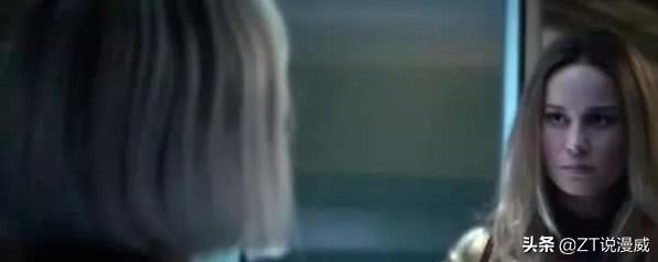 《惊奇队长》双彩蛋预测的到底是什么?网友:历史重演?