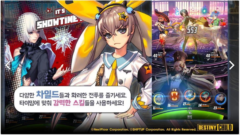 韩手游发行商LINE Games与刀塔自走棋工作室接触