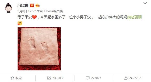 冯绍峰妈妈医院探望赵丽颖 穿的鞋子是亮点被赞细心婆婆