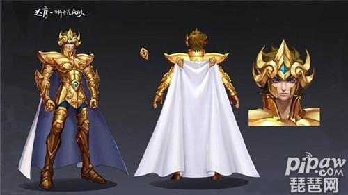王者荣耀全新圣斗士皮肤3月29日上线?新圣斗士皮肤是狮子座?