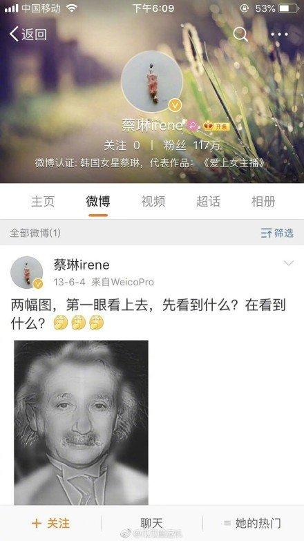 蔡琳高梓淇被曝离婚?韩国媳妇的不同命运秋瓷炫蔡琳差好多!