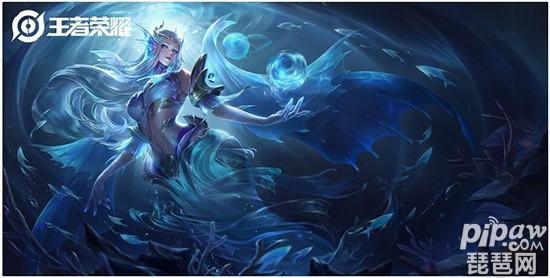王者荣耀海洋之心星元皮肤真的吗?海洋之心星元皮肤曝光