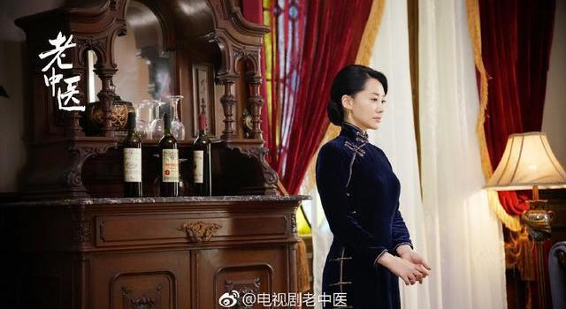 电视剧 老中医 大结局介绍