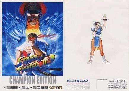 街头霸王2: 冠军版 街头霸王2: 冠军版 street fighter ii' champion