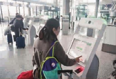 虹桥机场T1全自助服务 从值机到托运最快3分钟