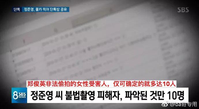 胜利丑闻牵连到韩国的哪些艺人?东窗事发胜利宣布退圈bigbang凉了