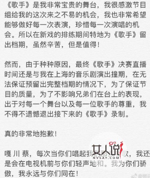 郑云龙退出歌手怎么回事?郑云龙透露了退出歌手的原因