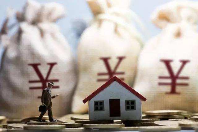 全国首套房贷利率维持下行 房贷利率或稳中有降