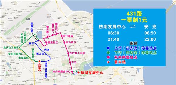 3月16日是什么星座_3月16日起厦门5条公交线路停靠站点将调整 海沧区7处站点将更名