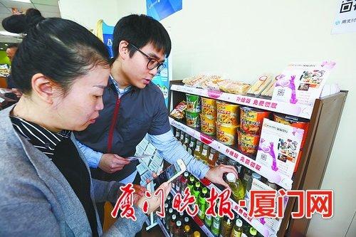 厦门10路公交车路线_厦门10家便利店开设爱心食物银行 临期食品免费发给市民