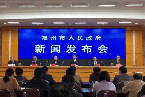 """福州市委一号文件:谱写""""三农""""发展新篇章"""