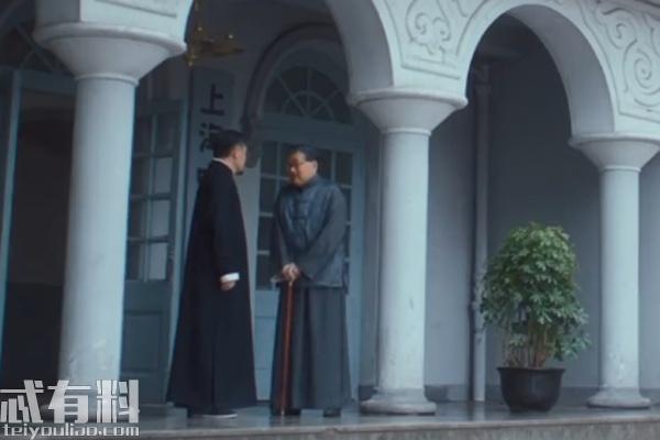 老中医:吴雪初的结局是什么 吴雪初为什么自杀