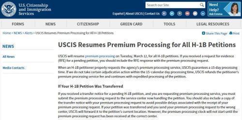 美移民局恢复所有H-1B加急服务 承诺15天内答复