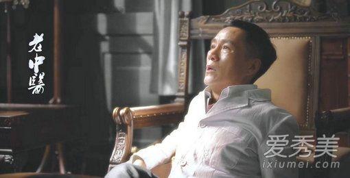 老中医赵闵堂是谁杀的?赵闵堂竟然死了凶手到底是谁