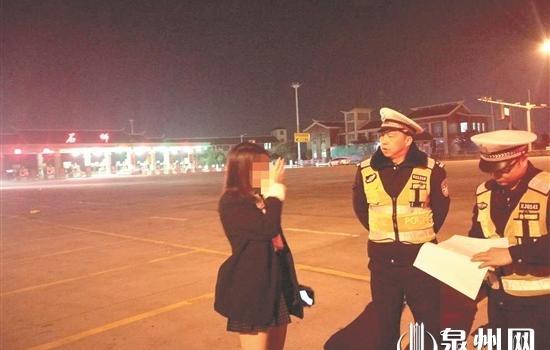为朋友饯行反遭非礼 女子高速上跳车报警 幸被救助