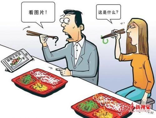 美团饿了么被谁收购_美团饿了么被约谈怎么回事?美团饿了么为什么被约谈原因及详情
