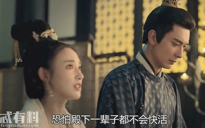 东宫:李承鄞为了掩护小枫打她 却打碎了她的心