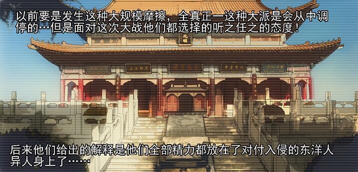 一人之下:四大家是哪几个家族 第4家为何不是十佬势力? chunji.cn
