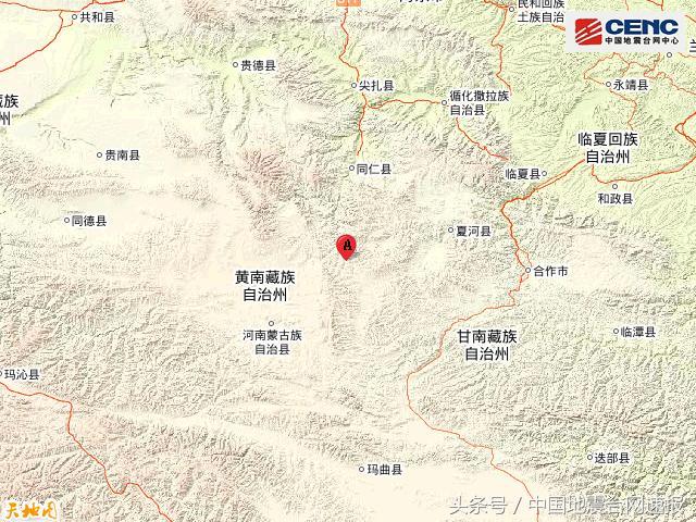 青海黄南州泽库县附近发生4.0级左右地震