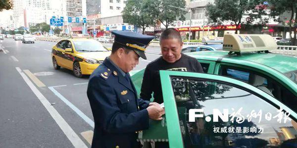 """福州市道管处建立""""不适岗""""名单 创新茉莉分乘车优惠应用"""