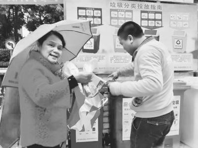 福州王庄街道永升城市花园小区启动垃圾分类