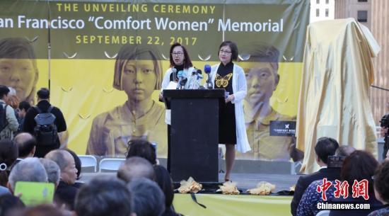 美多位华裔官员发表纪念慰安妇宣言 吁勿忘历史