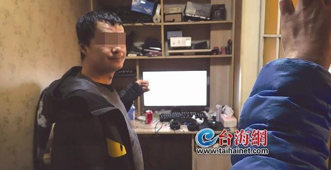 一澳门葡京网站卖家银行账户里7万元不翼而飞!原来电脑被黑客植入木马
