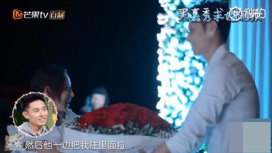 张嘉倪老公买超求婚甜爆:把我最紧张的日子送你