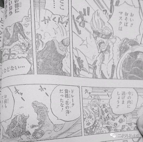 海贼王936话第一手文字情报:路飞使用霸王色 索隆与敌人交手