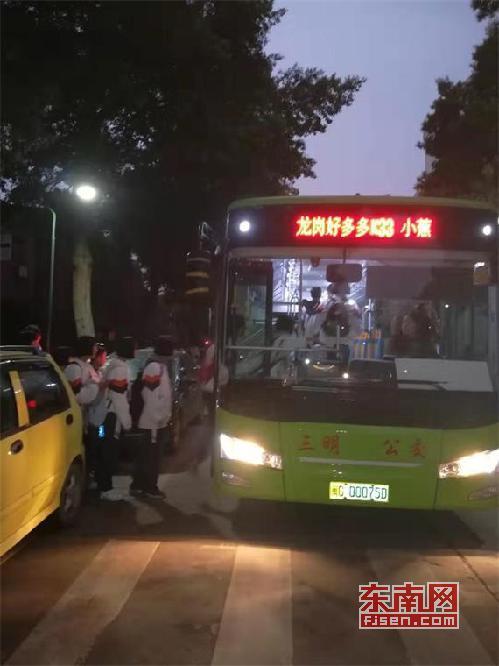 三明十中小蕉學生上下學乘車問題得到圓滿解決