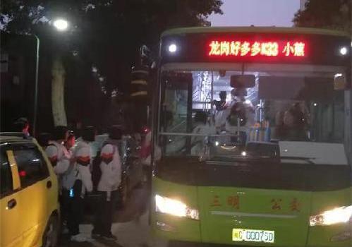 三明十中小蕉学生上下学乘车问题得到圆满解决