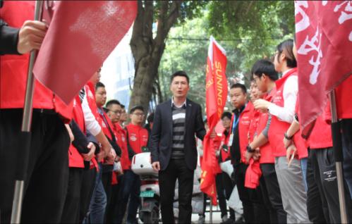 同心同力,共铸辉煌 ——福州苏宁2019年一季度收官大促动员会