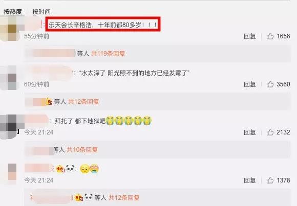 韩国女星张紫妍陪睡名单令人震惊:31位都是大佬 年龄最大者87岁