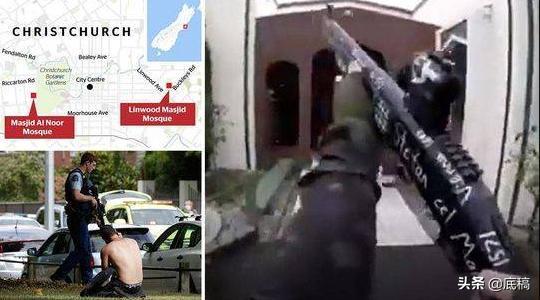 新西兰枪击案中国留学生15分钟后路过现场 看到视频腿都软了
