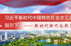 """一个""""e福州""""可畅享城市服务 增加公交地铁信息"""