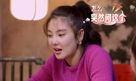 杨天真遇到郑现实_我和我的经纪人张雨绮遇到事业瓶颈期,杨天真这样评价