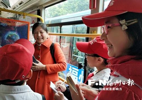 """""""气象公交专车""""在福州发车 市民可免费乘坐一周"""