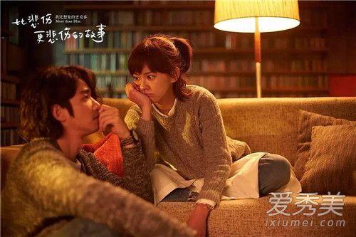 比伤心更伤心的故事韩版和台版那边差别?比伤心更伤心的故事剧情