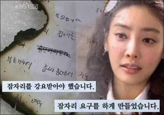 张紫妍自尽原形是什么?曝演员李美淑曾骗张紫妍写陪睡名单