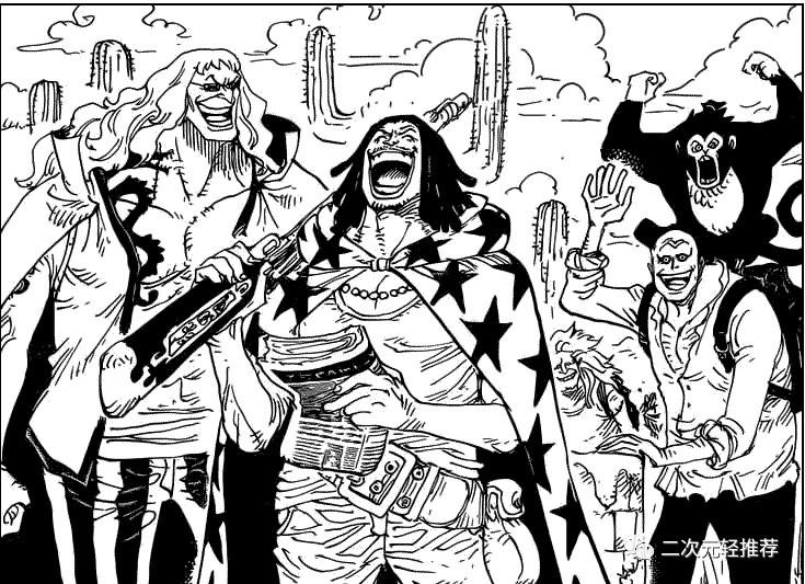 海贼王漫画937话:黑胡子潜入和之国路飞有难 乌索普老爸现身