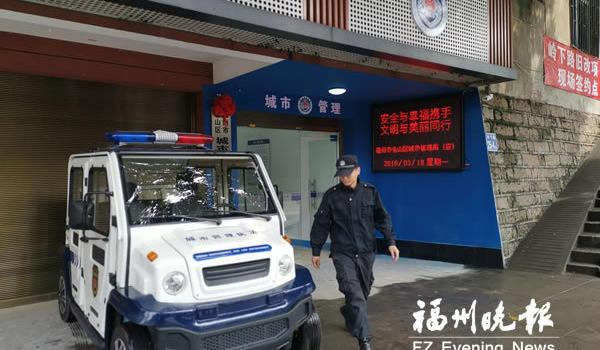 福州城管首次常驻学校执法