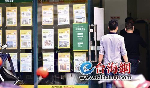厦门二手房市场回暖房价继续上涨 小户型涨幅较大